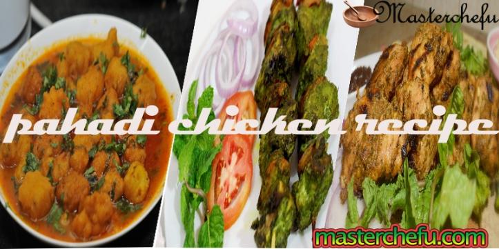 pahadi chicken himachali recipe